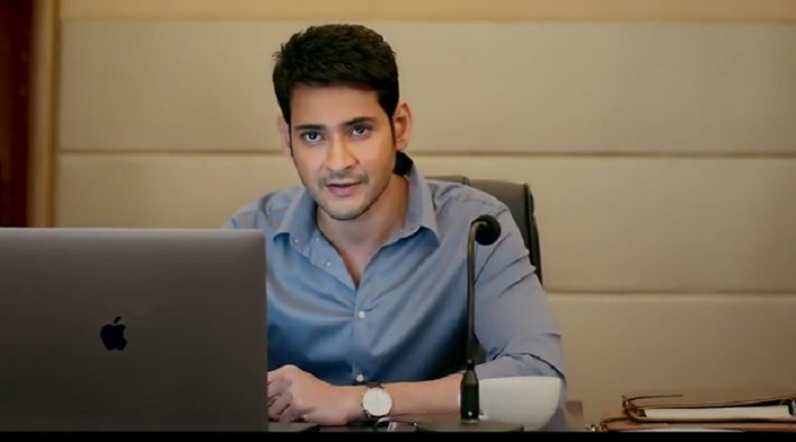 Bharath Anu Nenu Simply Superb