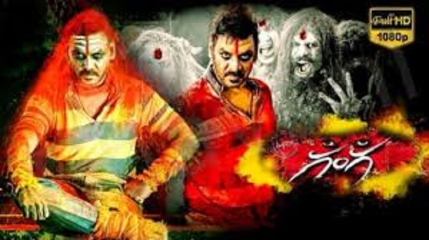 Ganga Muni 3 Super Hit Horror Comedy