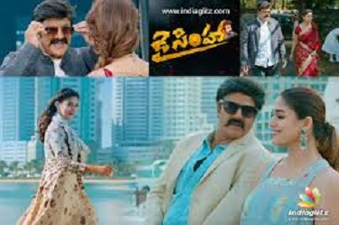 Jai Simha Super Hit Action Family Entertainer