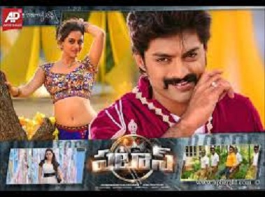 Patas Super Hit Action Movie