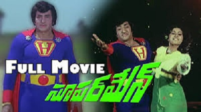 Superman Super Hit Classic Movie