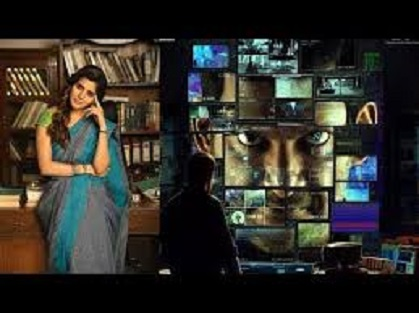 Abhimanyudu Telugu Movie