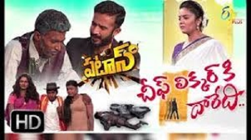 Patas 23rd July 2018 Full Episode