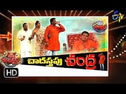 Extra Jabardasth 27th July 2018 Full Episode