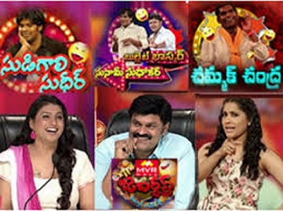 Jabardasth Latest Promo