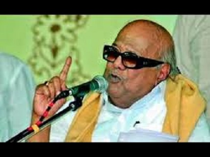 DMK Chief Is Fine