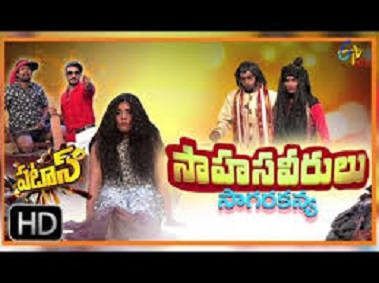 Patas 13th July 2018 Full Episode