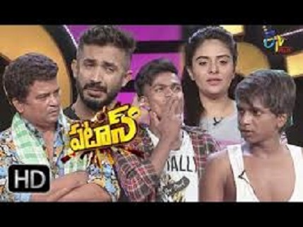 Patas 25th July 2018 Full Episode