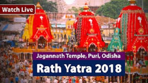 Puri Jagannath Ratha yatra July 14 2018 live