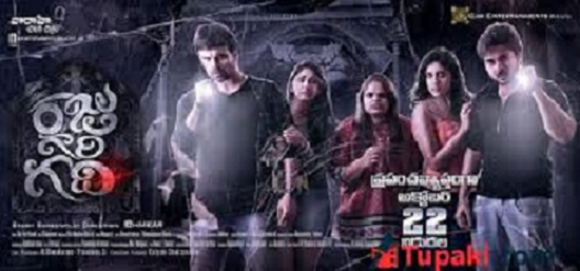 Raju Gari Gadi 2 Latest Suspense Thriller