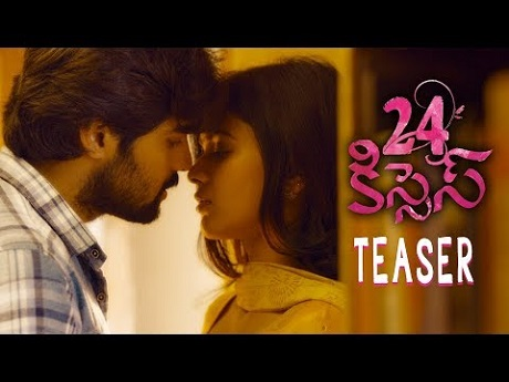 24 Kisses Movie Teaser