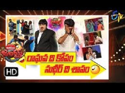 Jabardasth 2nd August 2018 Full Episode