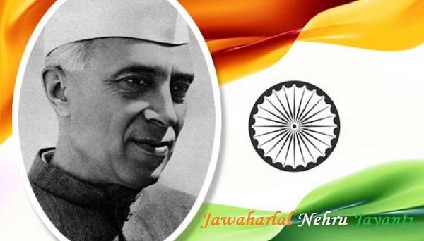 Jawarharlal Nehru Ji