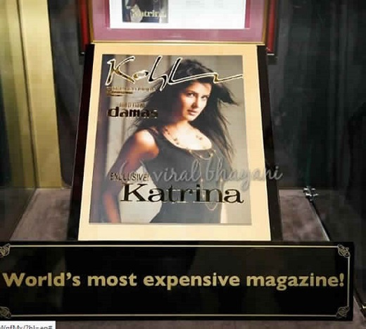 Katrina Demands Crore For Magazine Cover Page