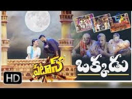 "Patas""Okkadu Movie Spoof"" 28th July 2018"