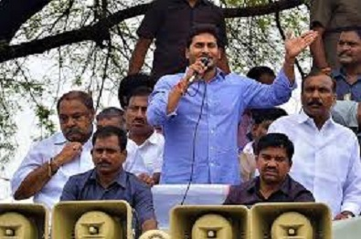 Jagan U-turn on Kapu Reservation