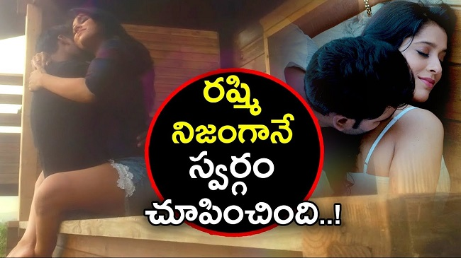 Antakuminchi Latest super Hit Movie Part 1