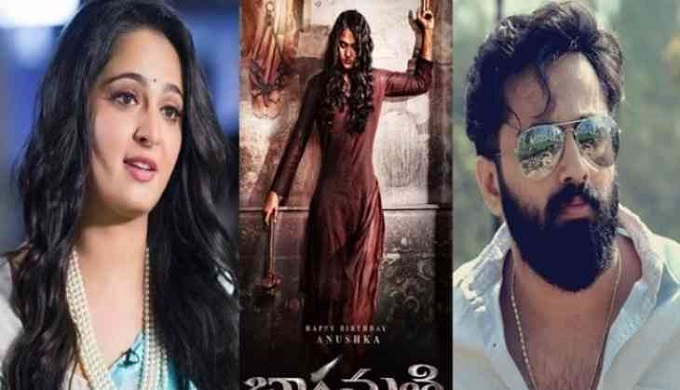 Bhaagamathie Latest Horror Action Thriller Entertain Movie Part 1