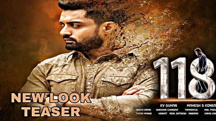 NKR's Thrilling Titled '118 Teaser'