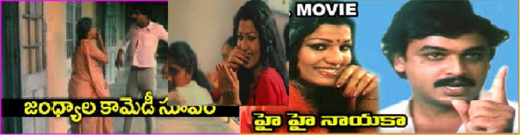 'Hai Hai Nayaka' Comedy 'Entertainment'