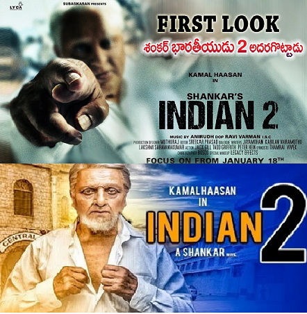 'Kamal's Indian-2 'Massive' Look