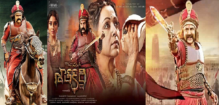 Gautamiputra Shatakarni Telugu Movie