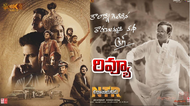 Kathanayakudu Decent Hit