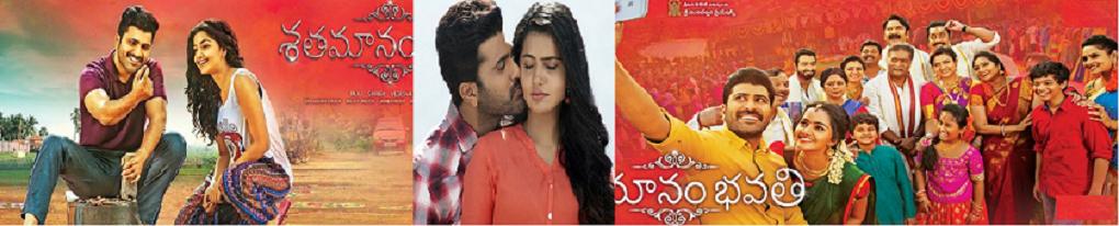 Shatamanam Bhavathy Entertainment