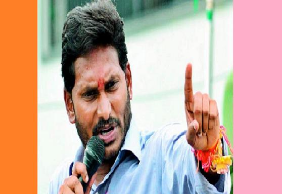 'జగన్' మేనిఫెస్టో.. రెడ్డి, కమ్మ వర్గాల వారికి 'చేయూత'