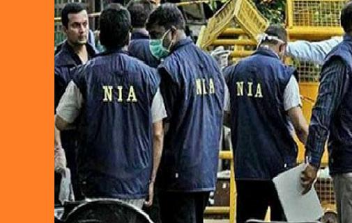 'కేరళ'లో ఐసిస్ కదలికలు... ఎన్ఐఏ 'దాడులు'